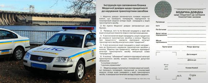 юридическая консультация севастопольская